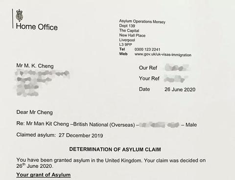 """郑文杰声称获英国""""政治庇护"""" 学者:若危害国安 香港有属人管辖权图片"""