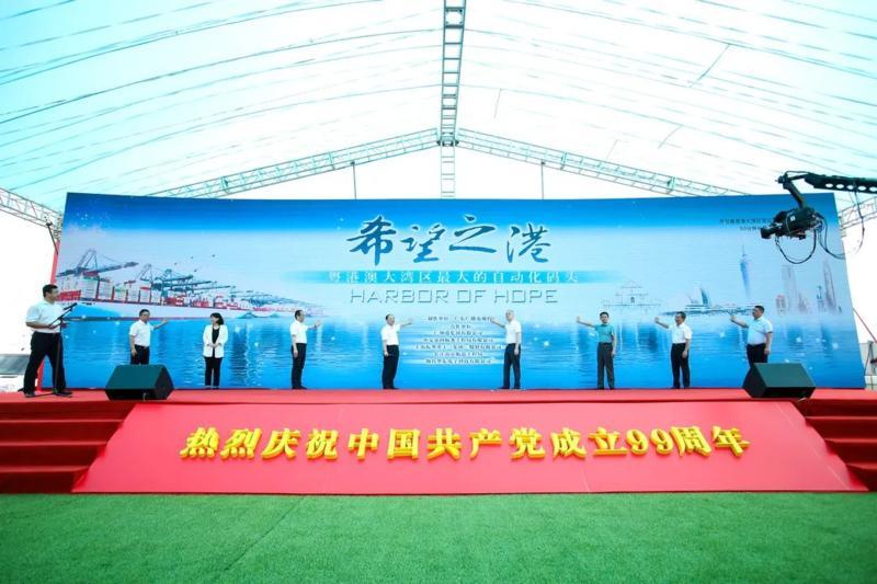 国企要闻   广州港全力推动南沙四期项目建成投产