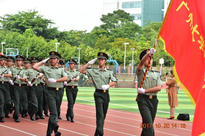 广附国防教育:学生在汗水中历练 挥洒出别样的青春