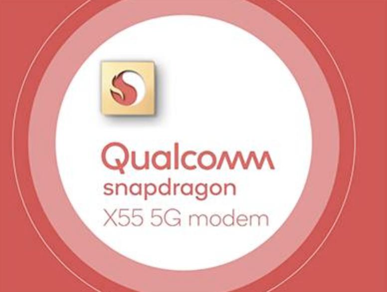 关于高通5G基带骁龙X55使用分析 高通5G基带