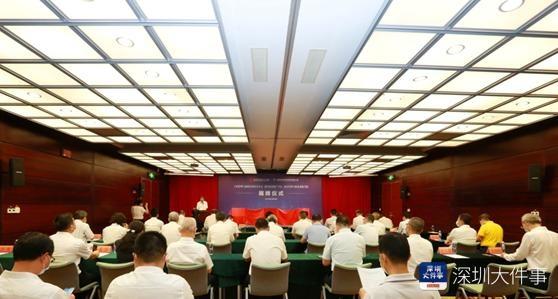 深圳市工务署与市投控公司打造三大合作平台,推动城市智慧化发展
