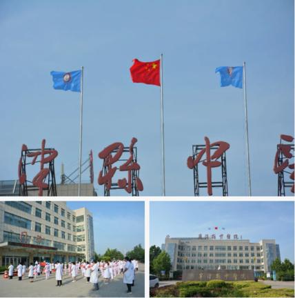 """喜迎""""七一"""" 庆党生!宁津县中医院隆重举行升国旗仪式"""