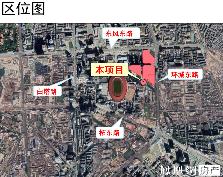首批回迁房建成后,苏家村及东站新村城改项目拆到哪一步了?