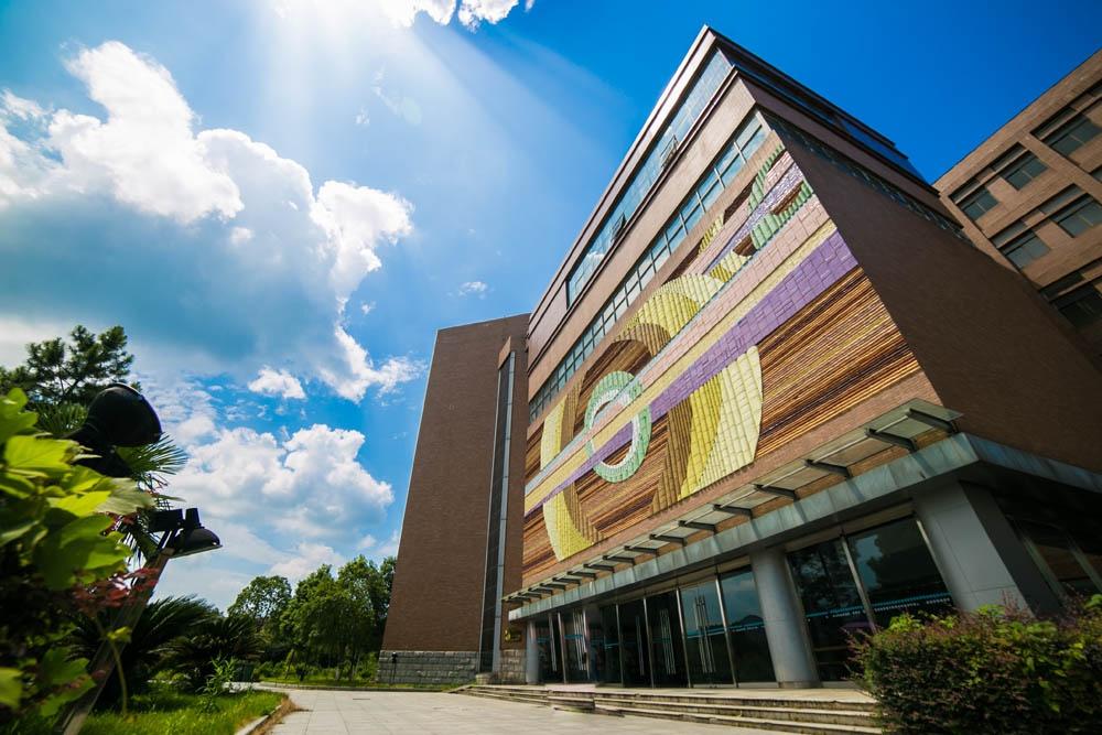 景德镇陶瓷大学设计艺术学院专业介绍