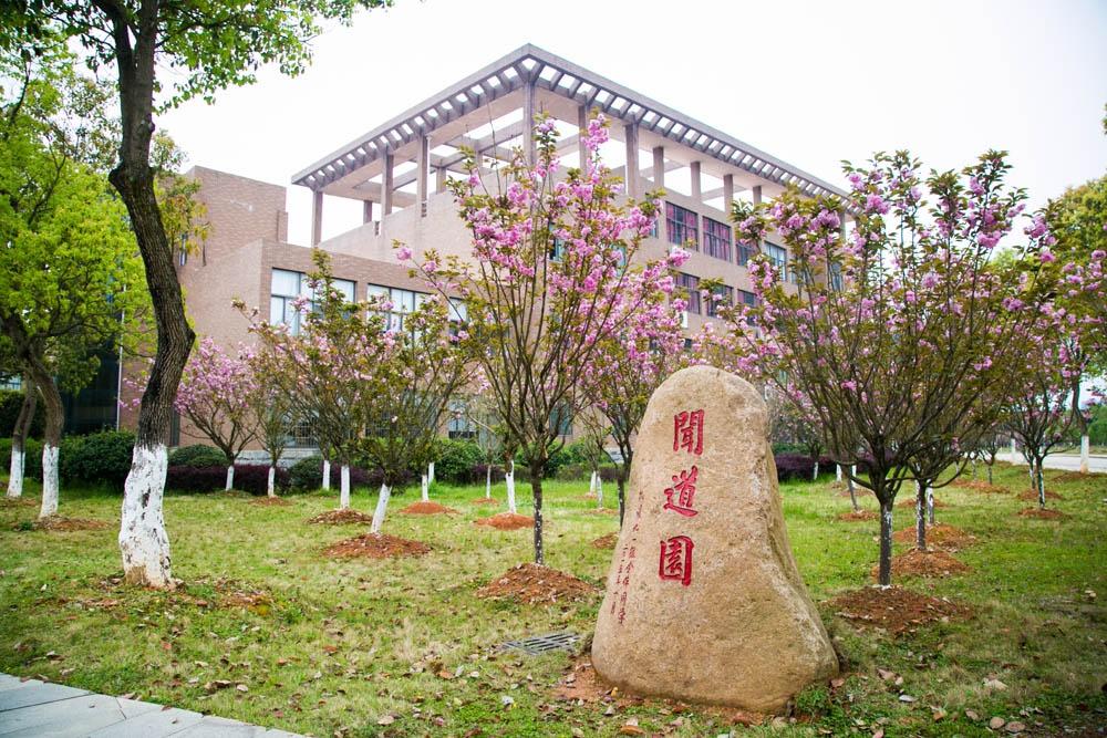 景德镇陶瓷大学机电工程学院专业前提