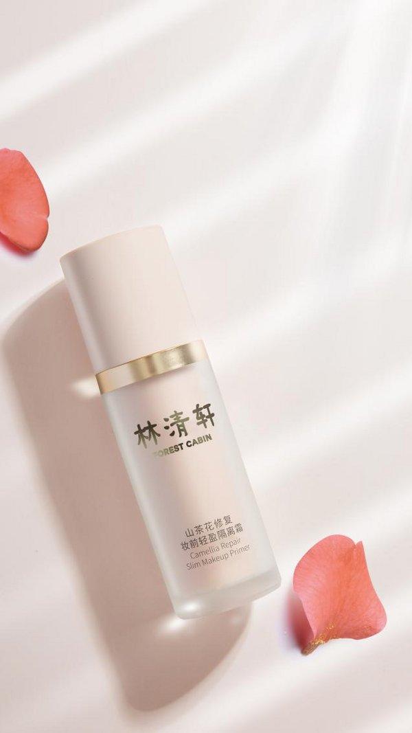 自然裸妆必备,林清轩山茶花修复妆前轻盈隔离霜,新品上市