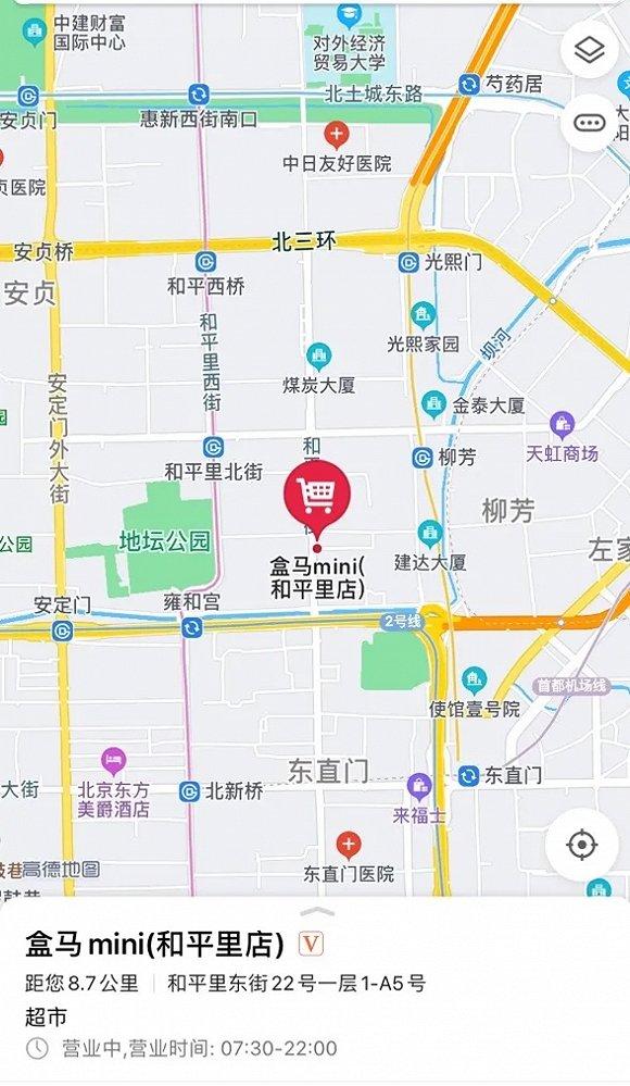 盒马mini在北京开出第一家店
