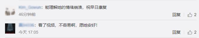 北京接到核酸检测阳性通知后,崩溃大哭的女士已送往隔离点观察