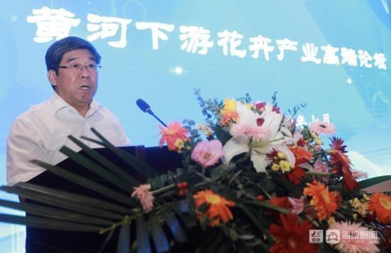 """探讨""""花卉+""""黄河下游花卉产业高端论坛在济南商河举行"""
