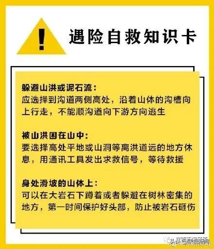 突发山洪!桂林灌阳3大人1小孩被冲走最新搜救结果:4人均遇难