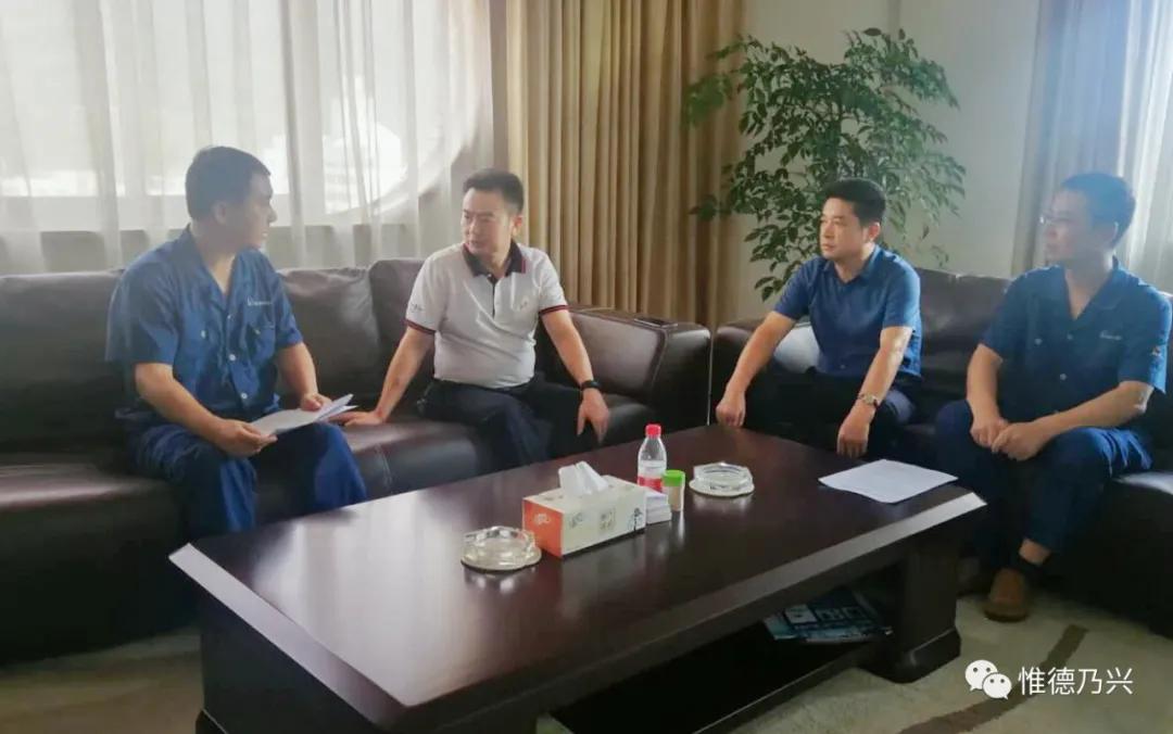 刘栋义到德兴市铜矿对接协调小浮溪搬迁相关工作