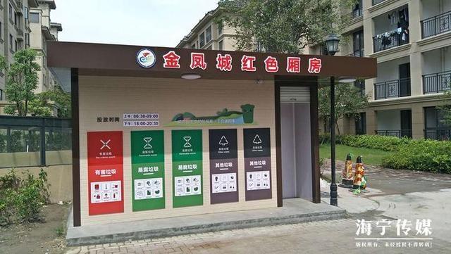 """海宁尖山:垃圾分类""""红色""""引领""""绿色"""""""