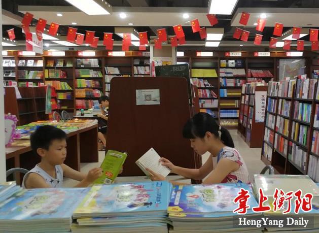 湖南衡阳:多彩暑期实践活动引导未成年人健康快乐成长