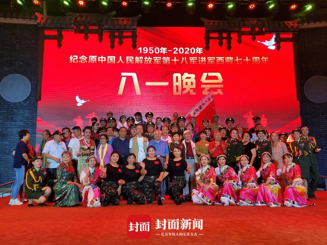 """建军93周年""""八一晚会""""在成都院坝文化大本营举行"""