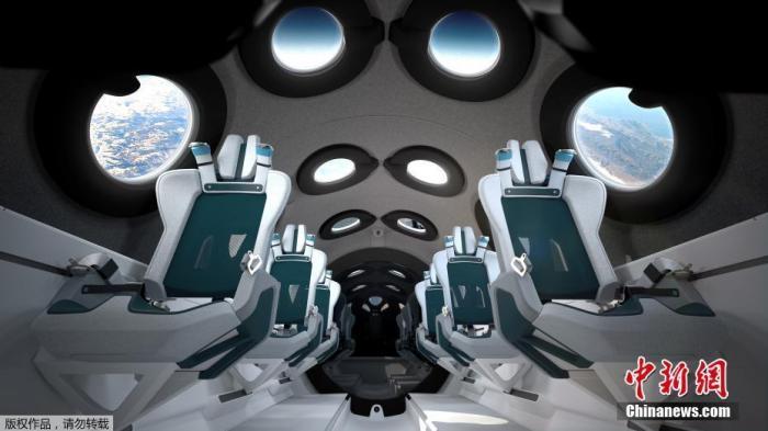 舒适欣赏太空景色?维珍银河公开太空船内部设计(图)