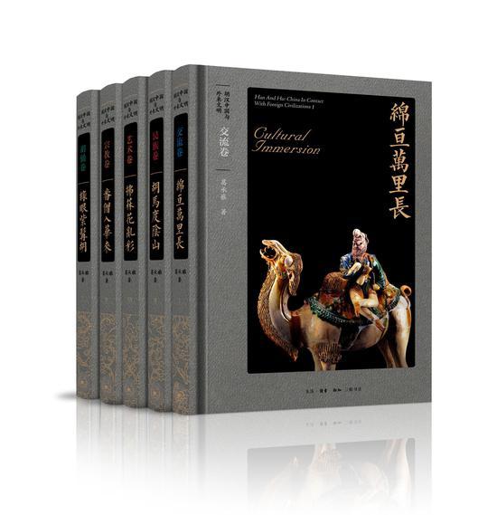 「赢咖3招商」何看待汉唐的赢咖3招商跨文化交图片