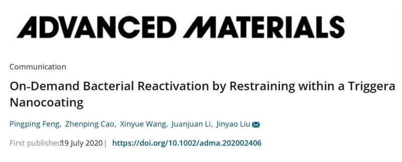 """精准操纵细菌""""智商""""!刘尽尧团队发表细菌移植新策略,为肠道菌群调控提供新手段"""