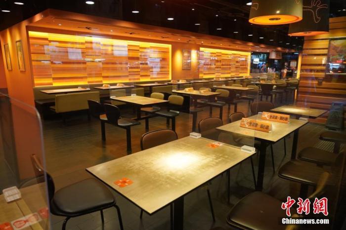 赢咖3:港将恢复早午市堂食限不得多于2赢咖3人同图片