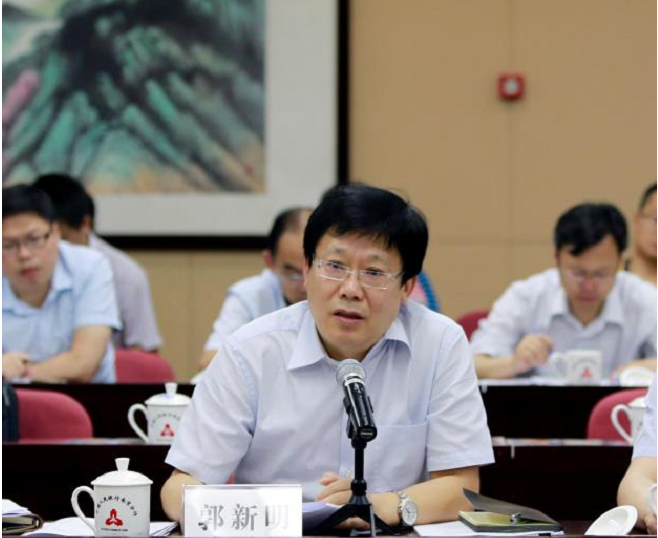 两会连线|全国人大代表、人民银行南京分行行长郭新明:加大金融对公共卫生建设支持力度
