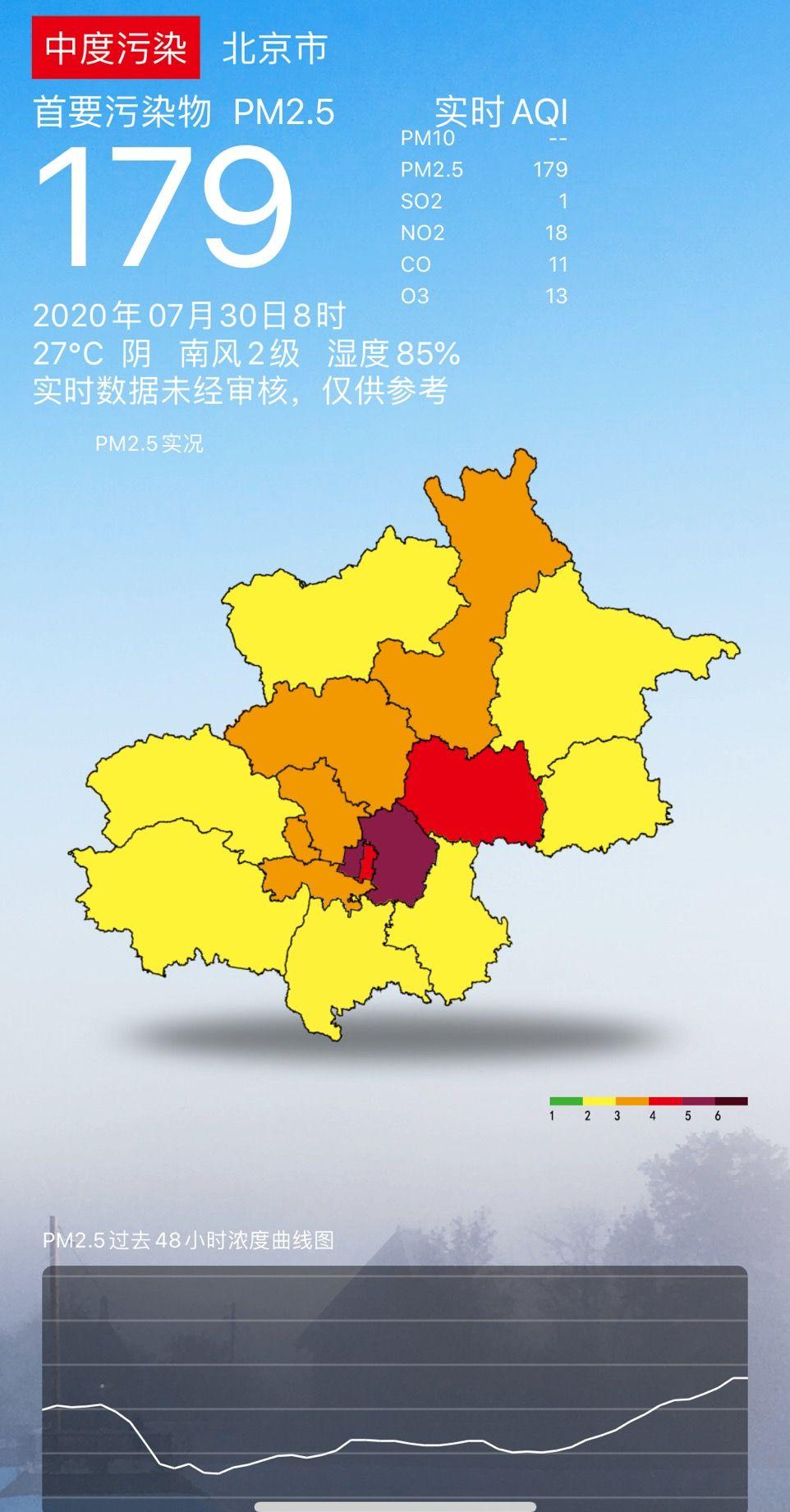 赢咖3招商北京城区现赢咖3招商空气重污染图片