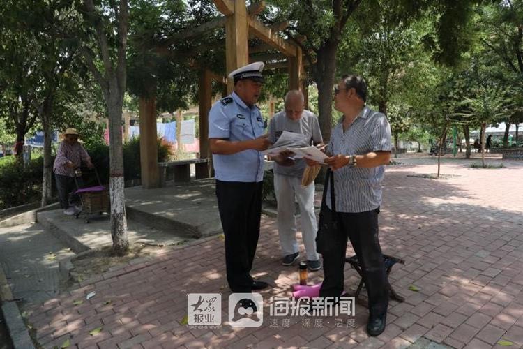 台儿庄交通事故社会救助基金乐城救治伤