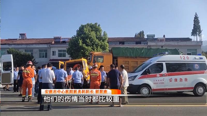 最新!幼儿园校车事故致1名儿童死亡3重伤,陕西省安委办挂牌督办!