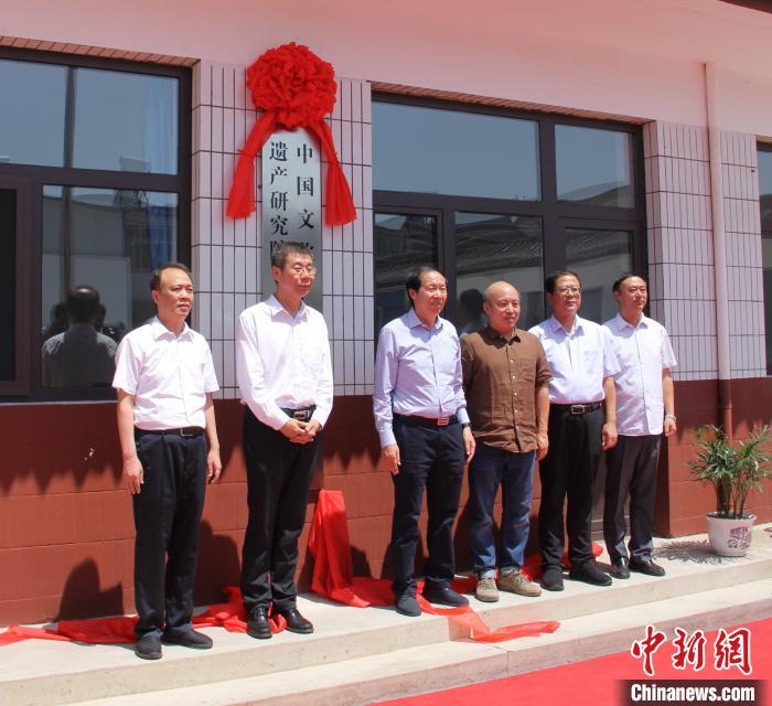 中国文化遗产研究院应县木塔工作站揭牌成立