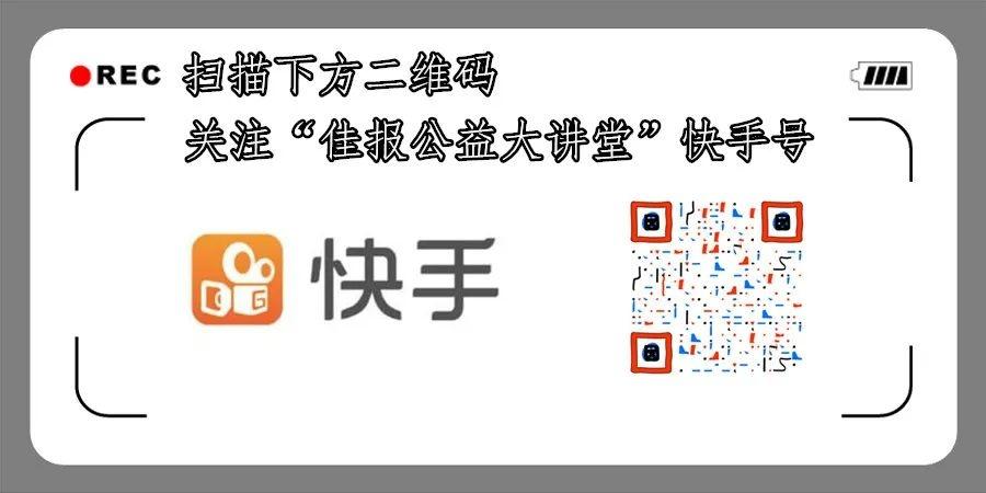 佳木斯民商事纠纷人民调解委员会首次公开调解成功