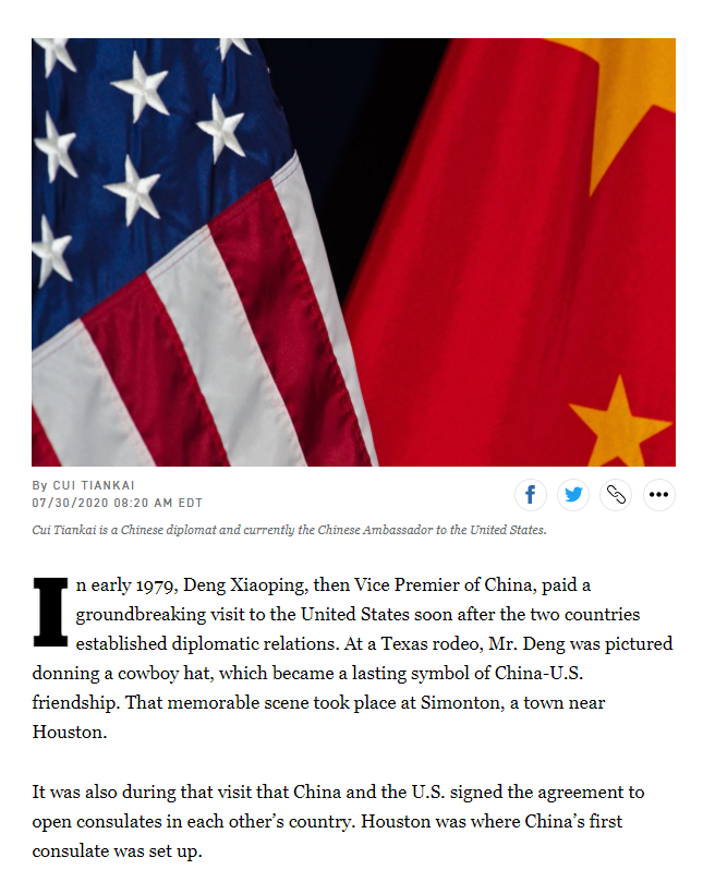 崔天凯:站到历史正确一边 推动中美关系重返正轨