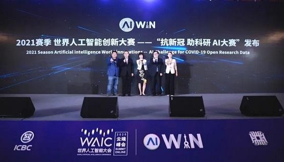 AI 助力新冠研究!AIWIN 邀约全球 NLP 和知识图谱英雄参赛!