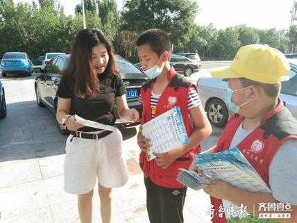 惠泽社区:青少年助力创建文明城市宣传活动