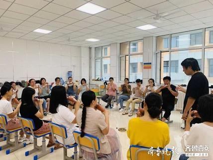 音乐与身心结合,理论与实践并行—德城心理健康教育教师培训举行