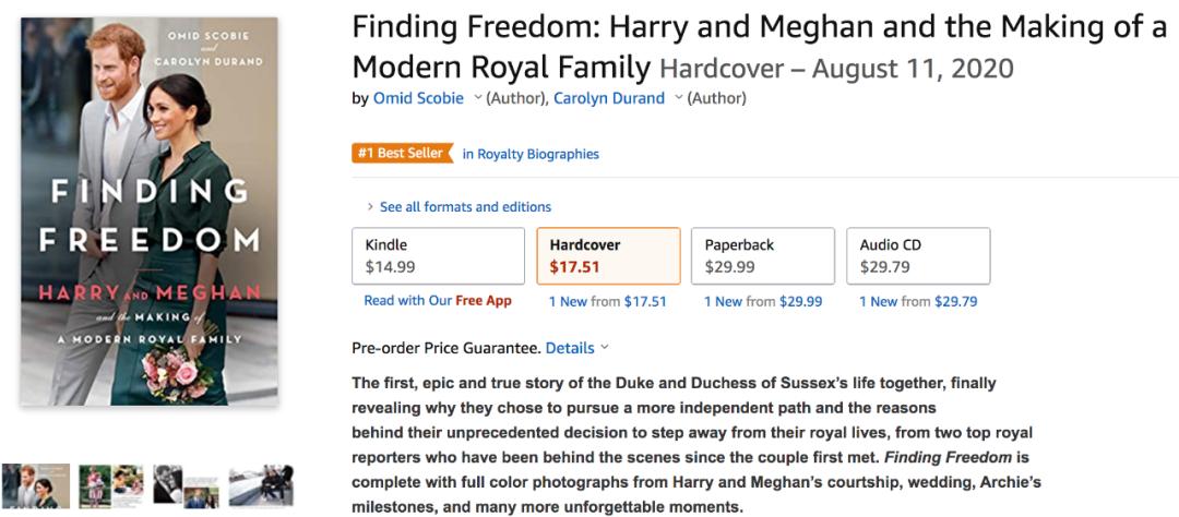 """哈里梅根传记揭王室""""旧伤疤"""" 王子兄弟真有不和?"""