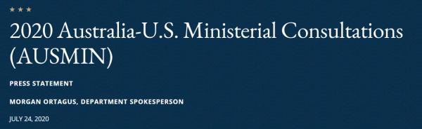 ▲美国国务院网站截图