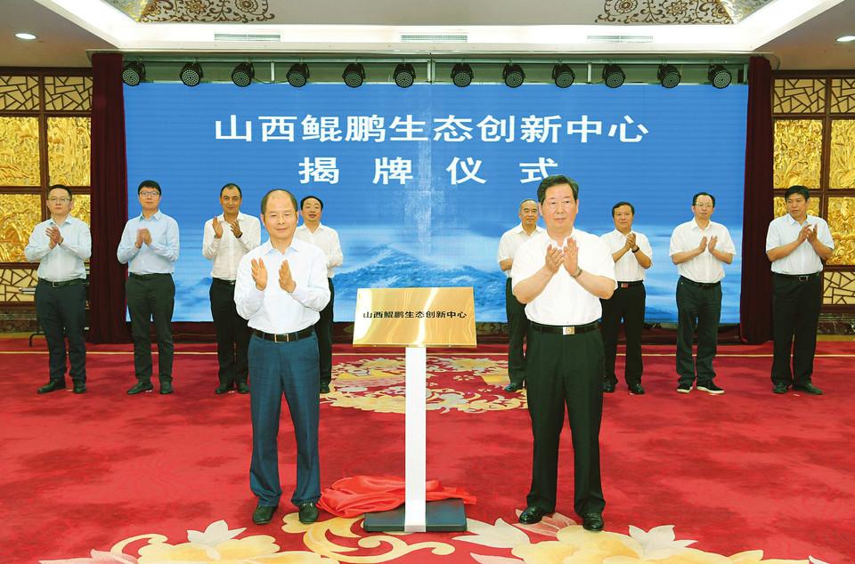 楼阳生与徐直军举行工作会谈并共同出席签约揭牌仪式