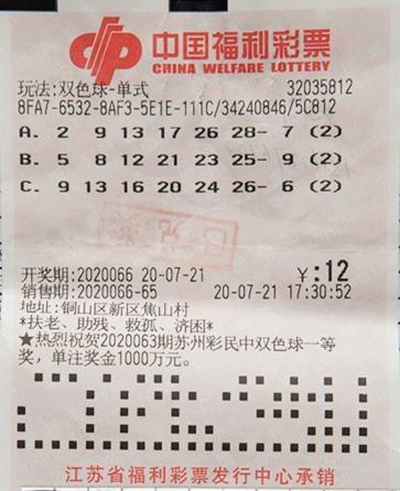 把买烟的钱用来买彩票,探亲假期花12元抱走1201万大奖:没什么诀窍,就是凭感觉