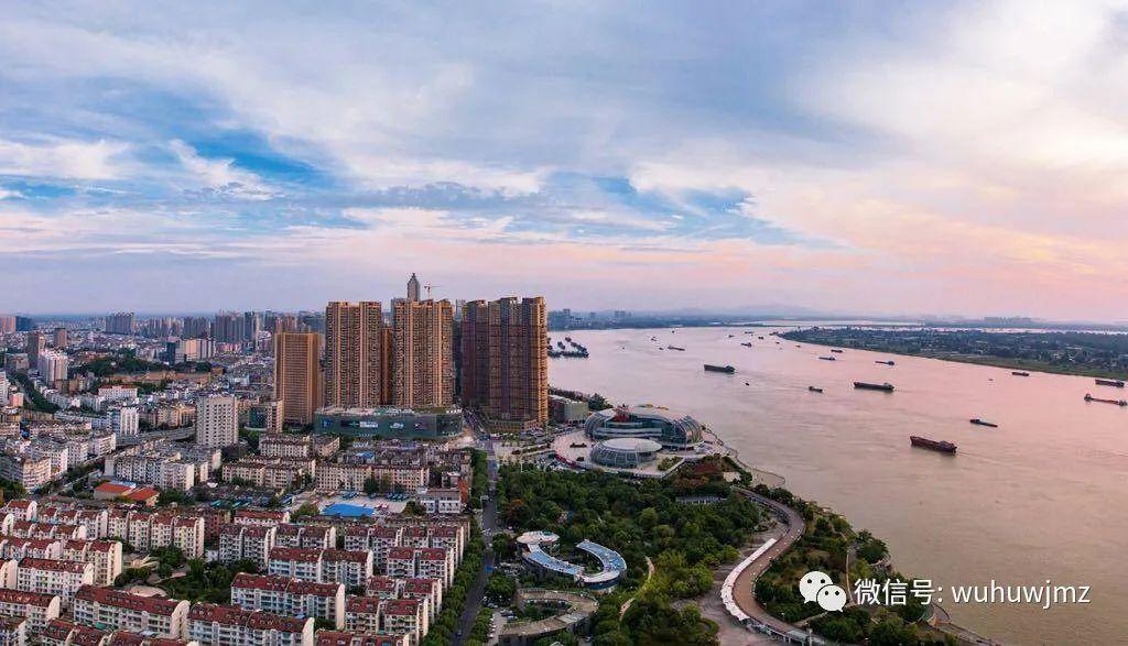 茁壮成长!芜湖市42个重点R&D和创新平