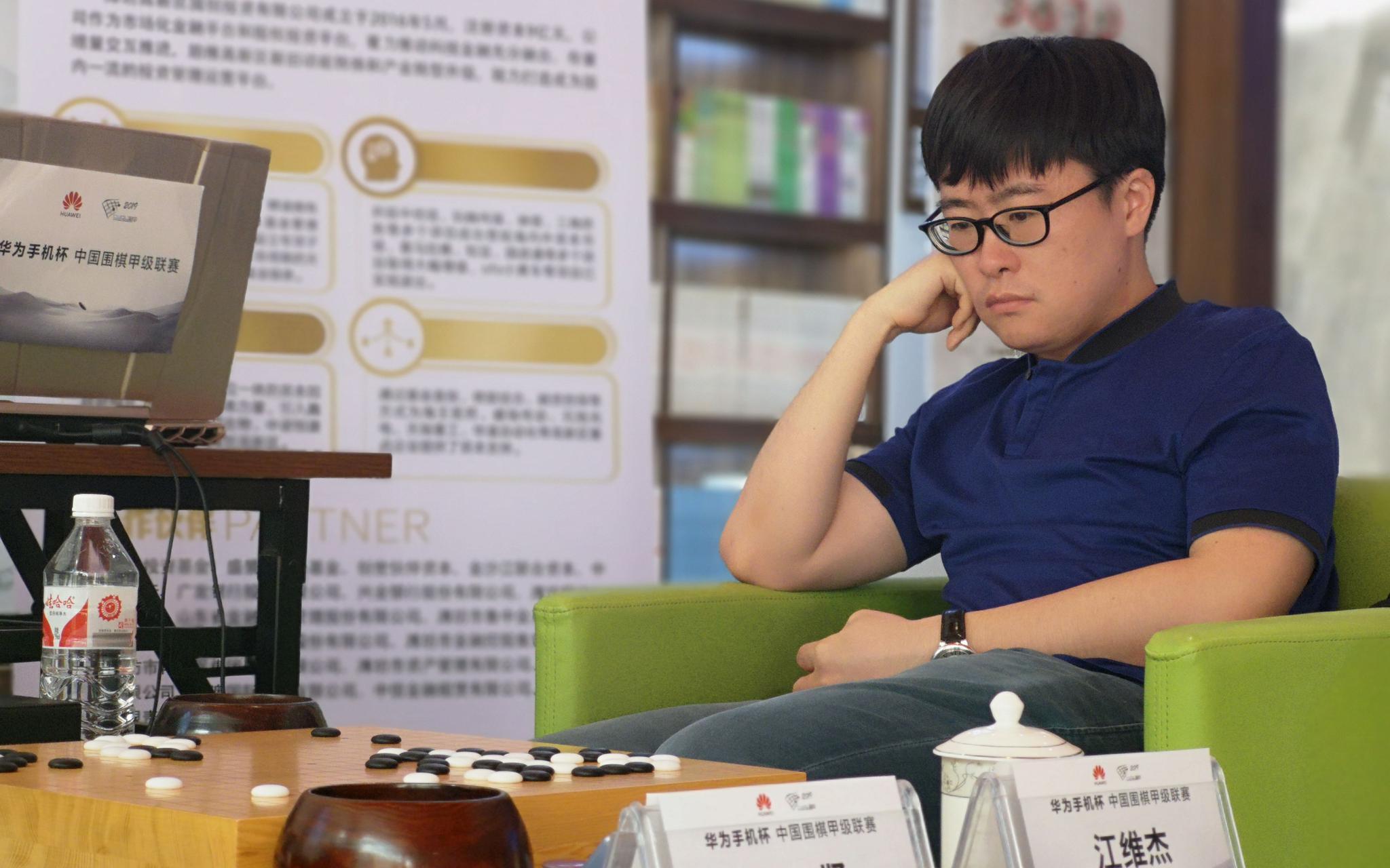 专访丨江维杰九段:下棋比赢棋更幸福有趣图片