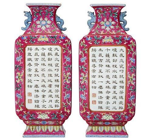 英国夫妇一对花瓶来自乾隆年间 被中国买家高价拍得