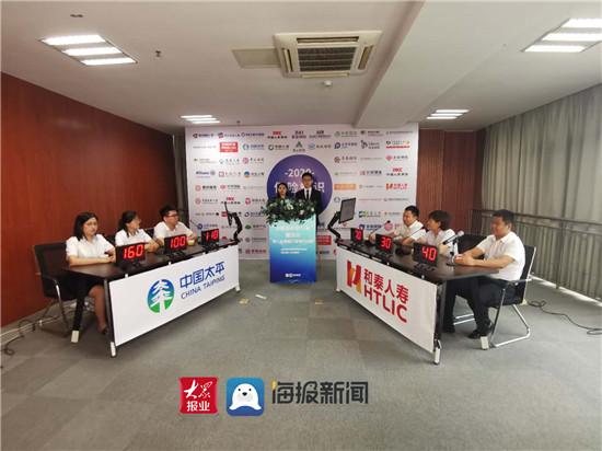 潍坊市第二届保险行业知识竞赛7月31日下午赛况:太平人寿、华夏人寿成功晋级