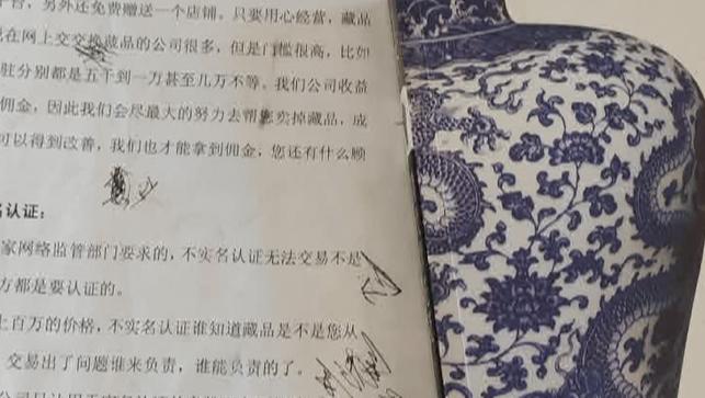 """贵州这个团伙靠""""古玩交易"""",一年诈骗了200多万,民警一锅端!"""