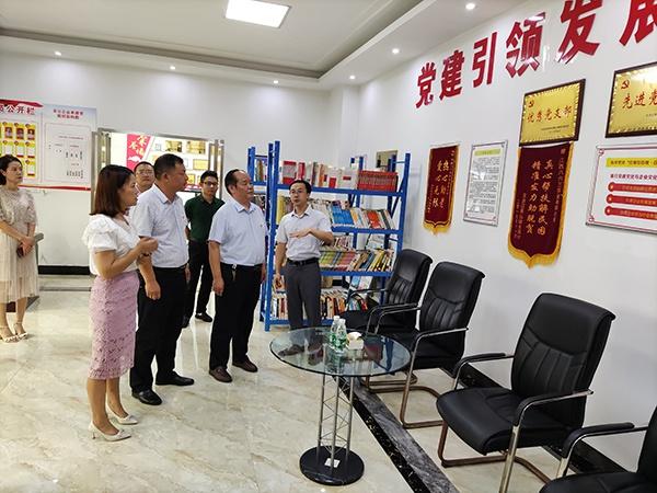 """萍乡市委""""两新""""组织基层党建""""三化""""建设工作督导一组到安源工业园督导"""