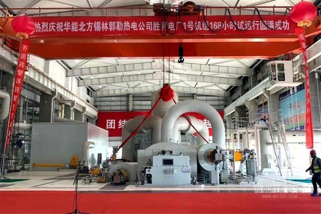 哈产锅炉在褐煤领域保持绝对领先优势|国产首台高效超超临界风扇磨塔式褐煤锅炉投运