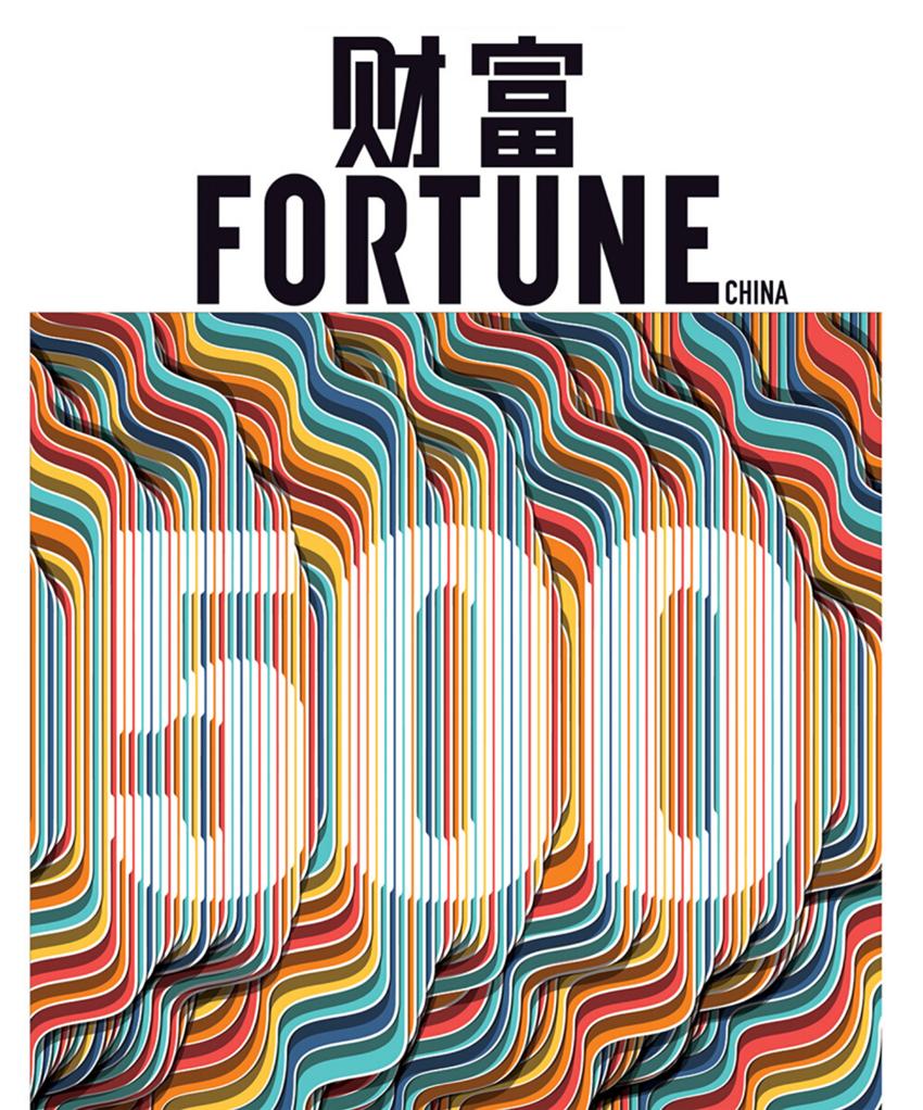 南钢股份登榜《财富》中国500强!