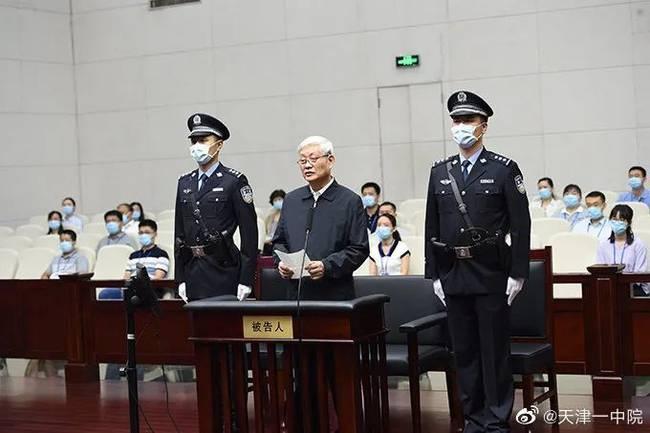 赵正永一审被判死缓 终身监禁不得减刑假释
