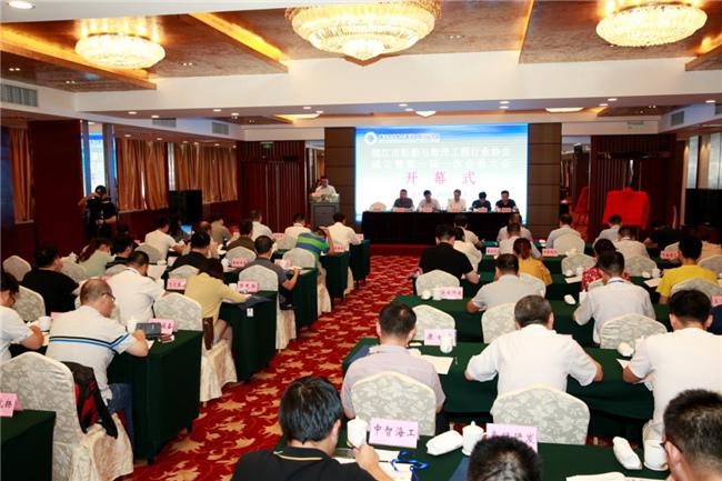 镇江市船舶与海洋工程行业协会成立