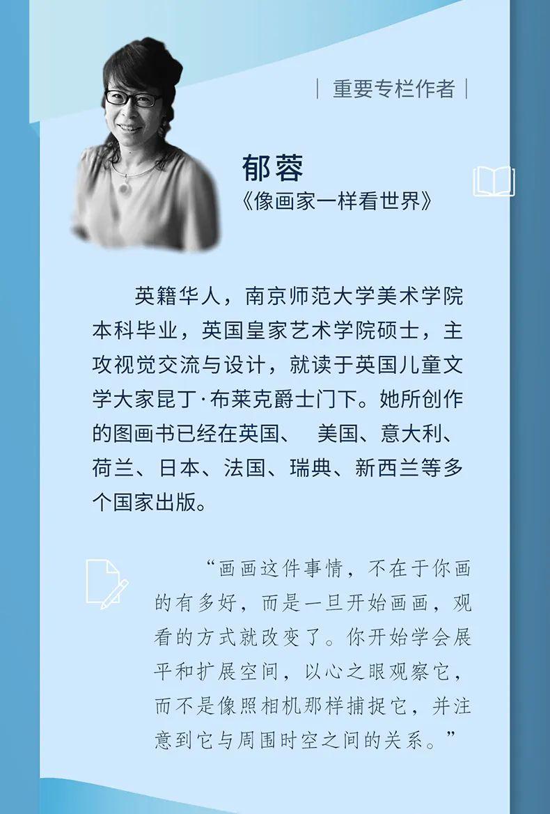 三联《少年》创刊,各领域佼佼者畅言新知,让少年成为自己    Chin@美物