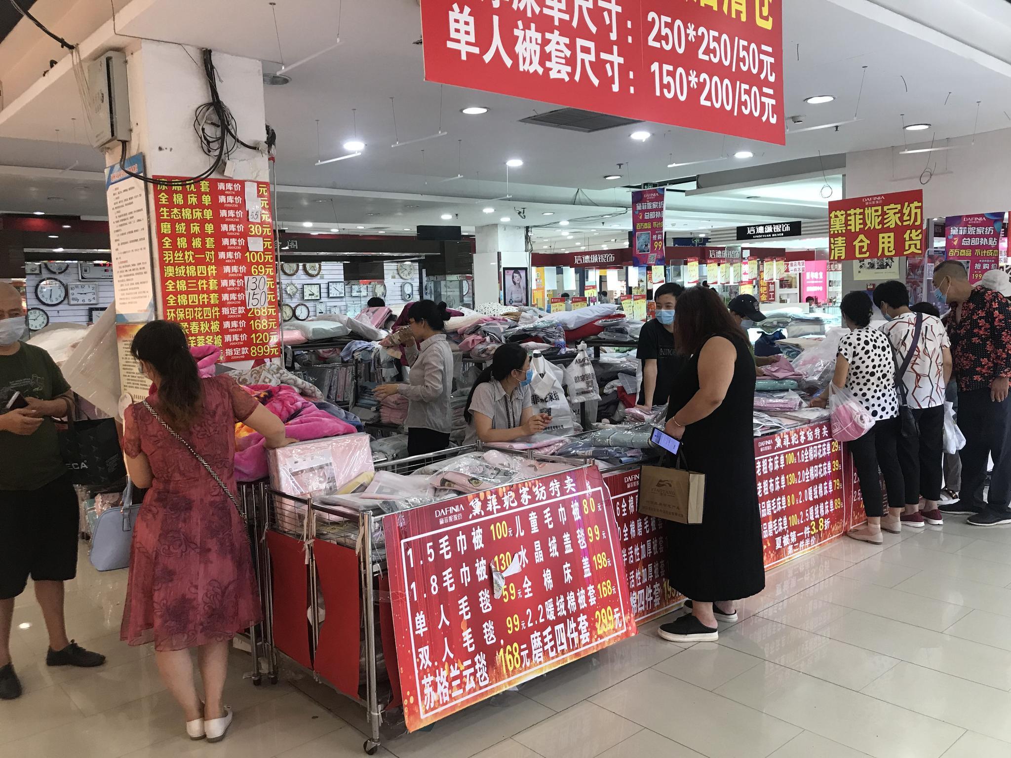 摩鑫测速:商场同日闭店传统商业改造加摩鑫测速图片