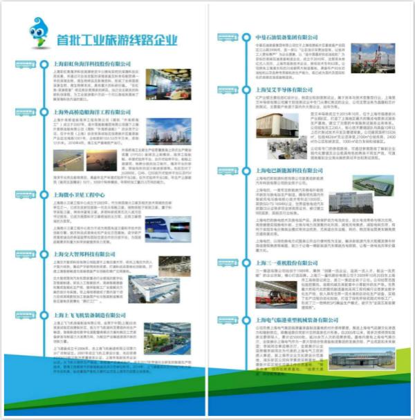 http://www.weixinrensheng.com/lvyou/2224031.html