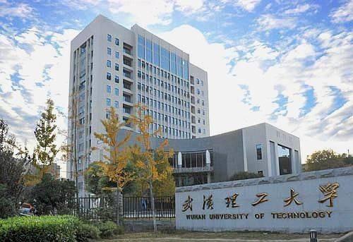 武汉理工大学2020年预估:山东考生建议2万名前积极报考